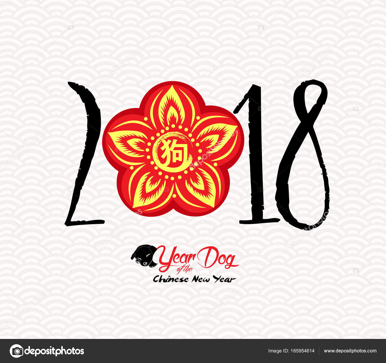 chinese happy new year of the dog 2018 lunar new year blossom