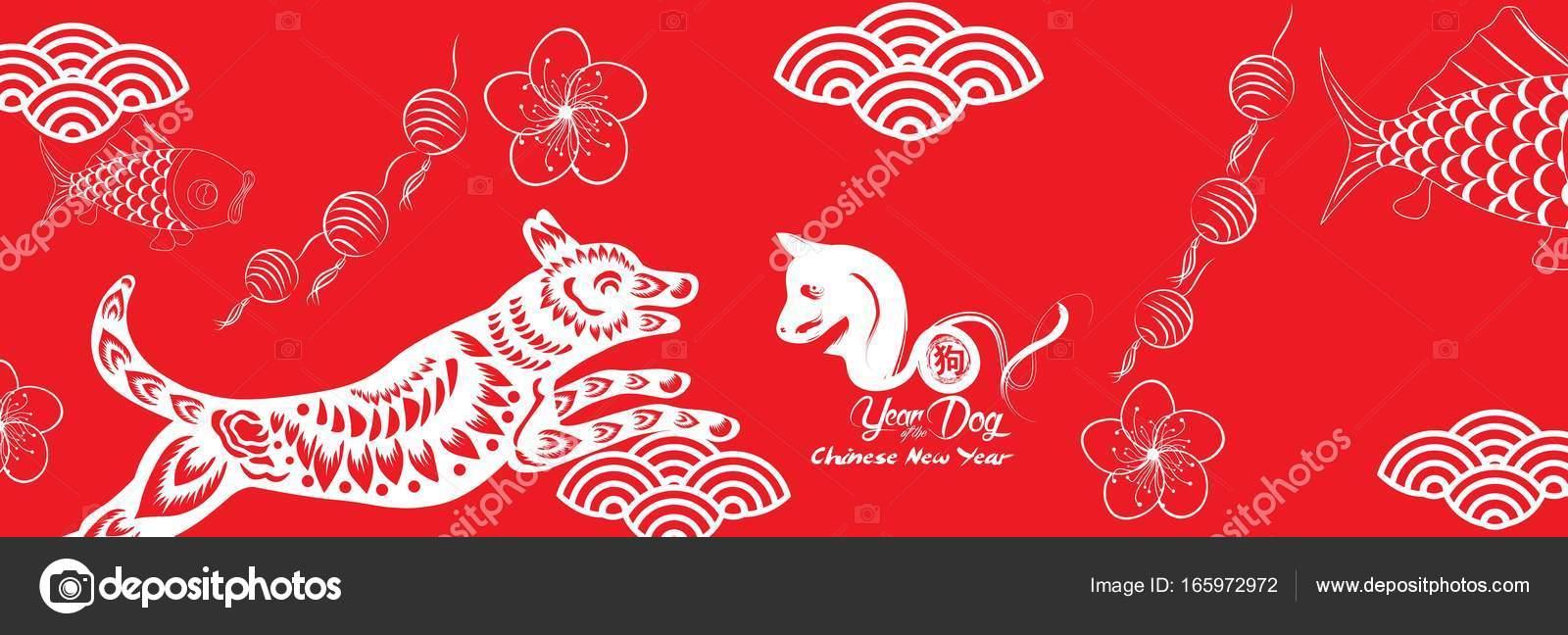 Frohes neues Jahr, Hund 2018, Grüße Chinesisches Neujahr, Jahr des ...