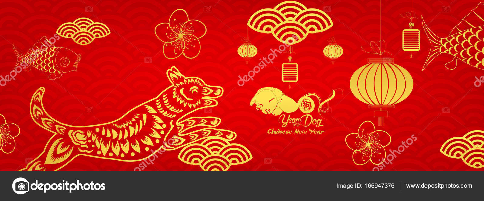 Happy new year 2018chinese new year greetings card year of dog happy new year 2018chinese new year greetings card year of dog hieroglyph m4hsunfo