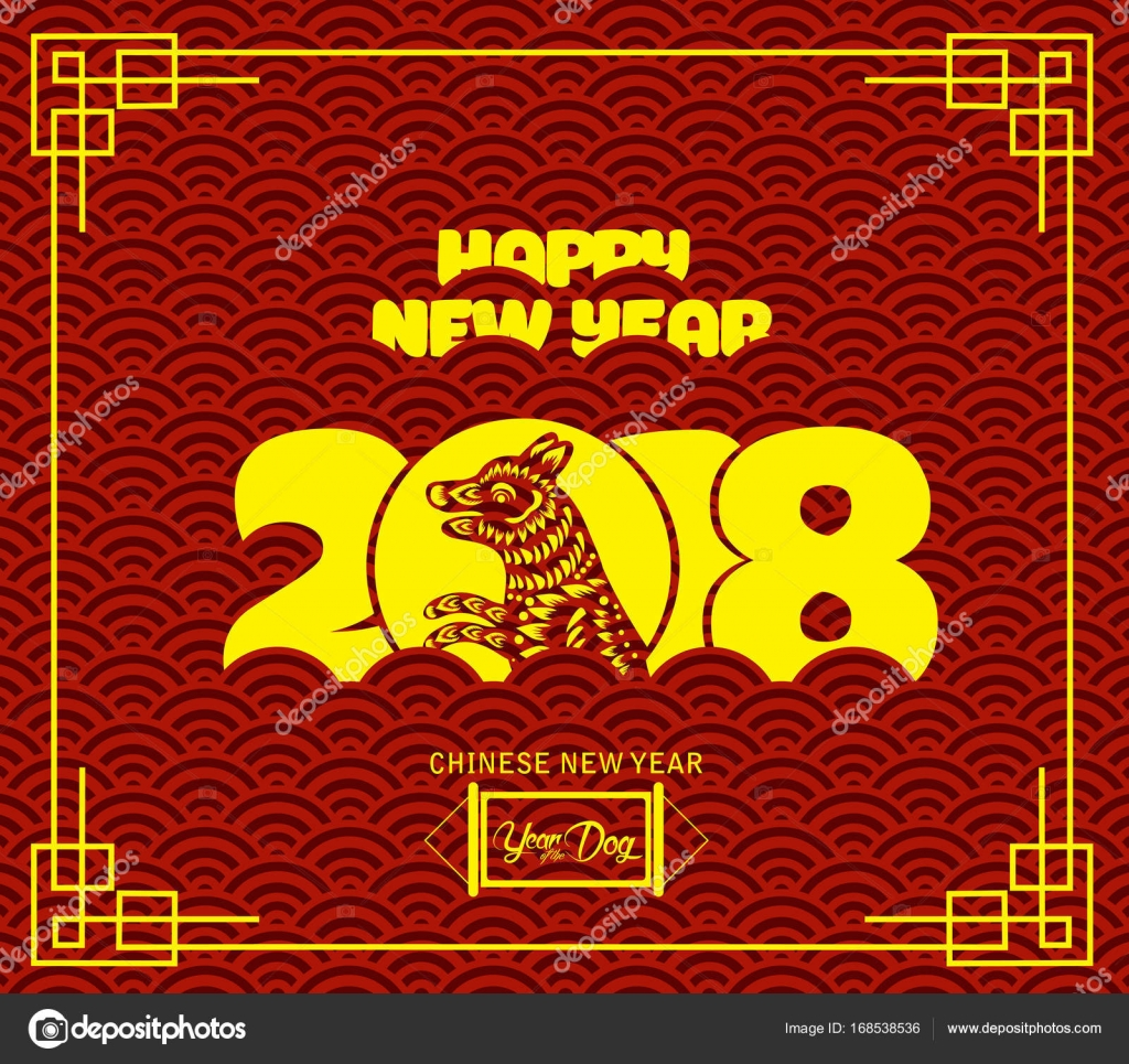 2018 chinese new year greeting card with traditionlal pattern background year of dog stock