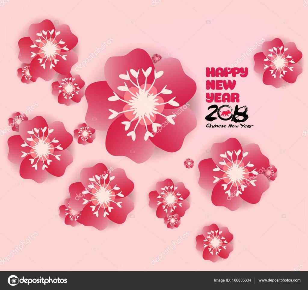 中国の旧正月背景が桜の枝に咲く — ストックベクター © ngocdai86 #168805634