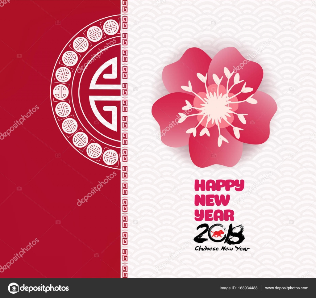 happy chinese new year 2018 card blossom background stock vector
