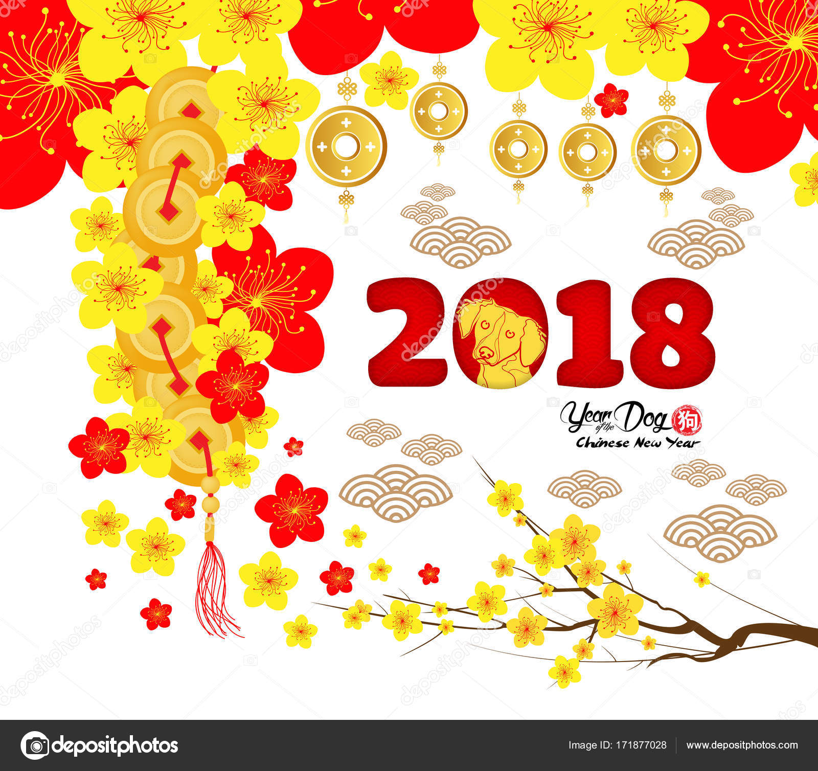 2018 chinese new year greeting card paper cut with yellow dog and 2018 chinese new year greeting card paper cut with yellow dog and sakura flowers background m4hsunfo