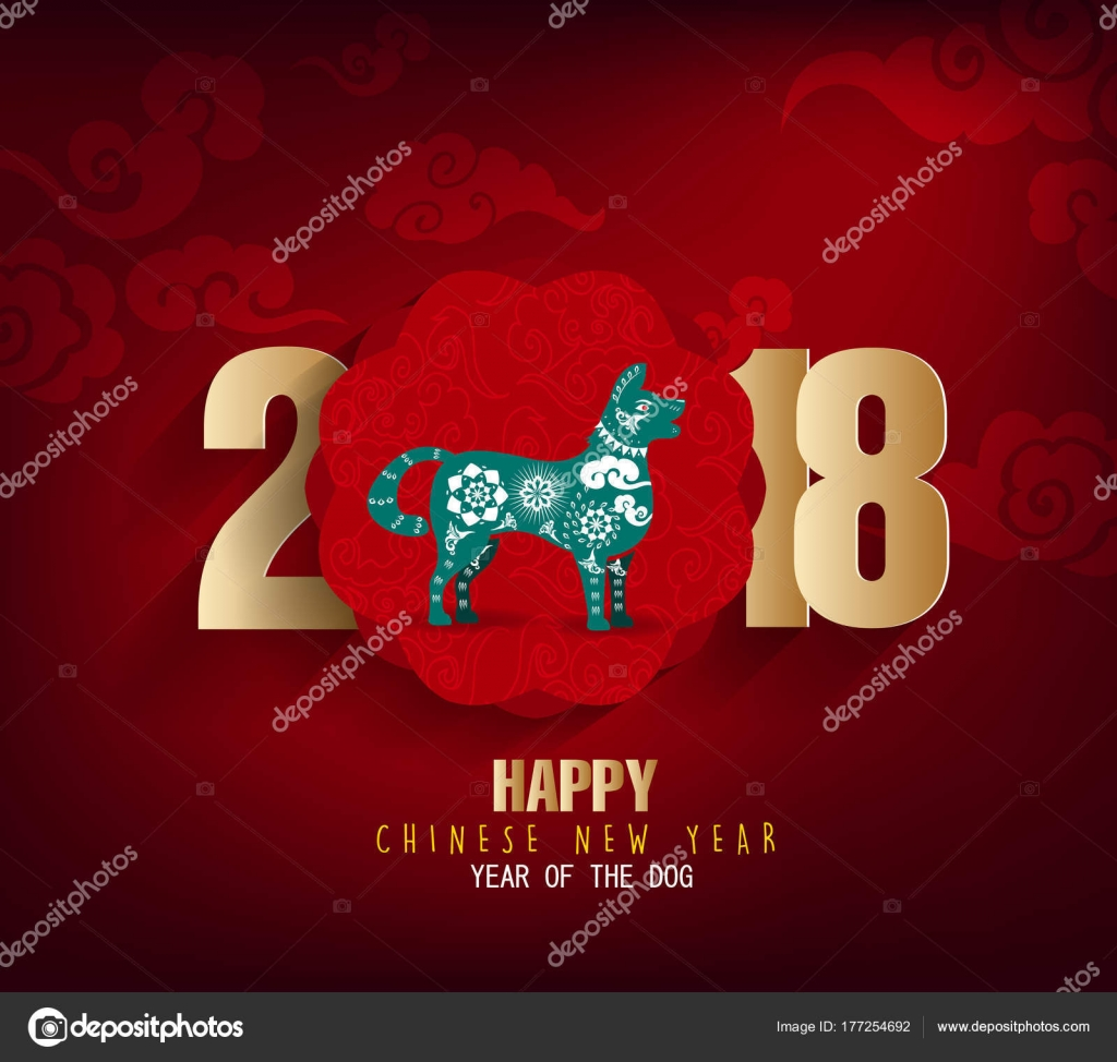 Happy new year 2018 greeting card chinese new year dog stock happy new year 2018 greeting card chinese new year dog stock vector m4hsunfo