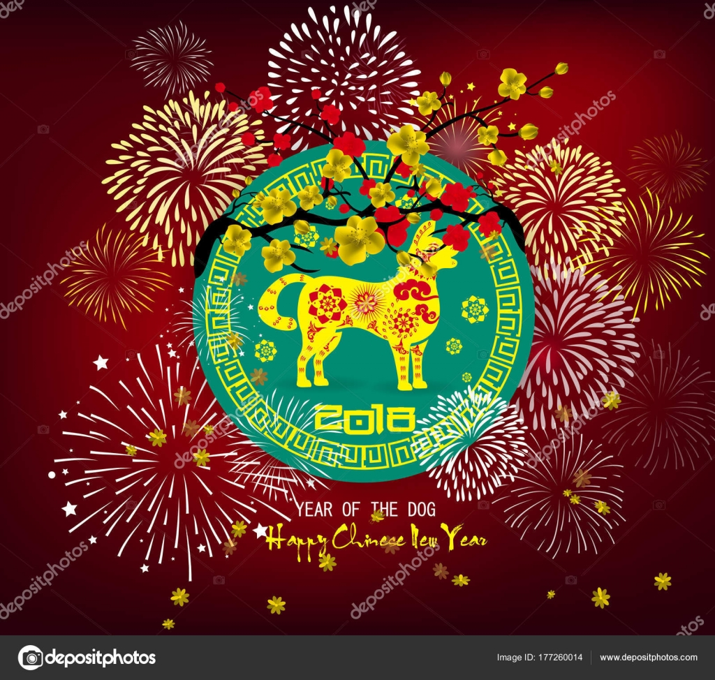 Happy New Year 2018 Greeting Card Chinese New Year Dog Stock