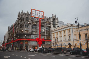 TSUM in the center of Moscow, decorated for the new year