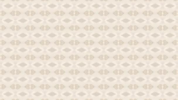 Bezproblémový vektorový vzorek v geometrickém ozdobným stylu