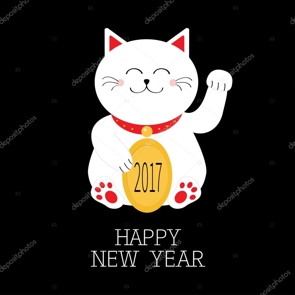 new year card with lucky cat stock vector 128285758