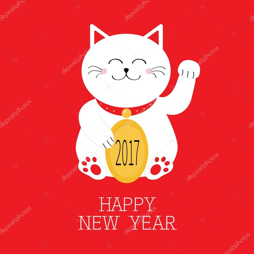 New Year card with Lucky cat