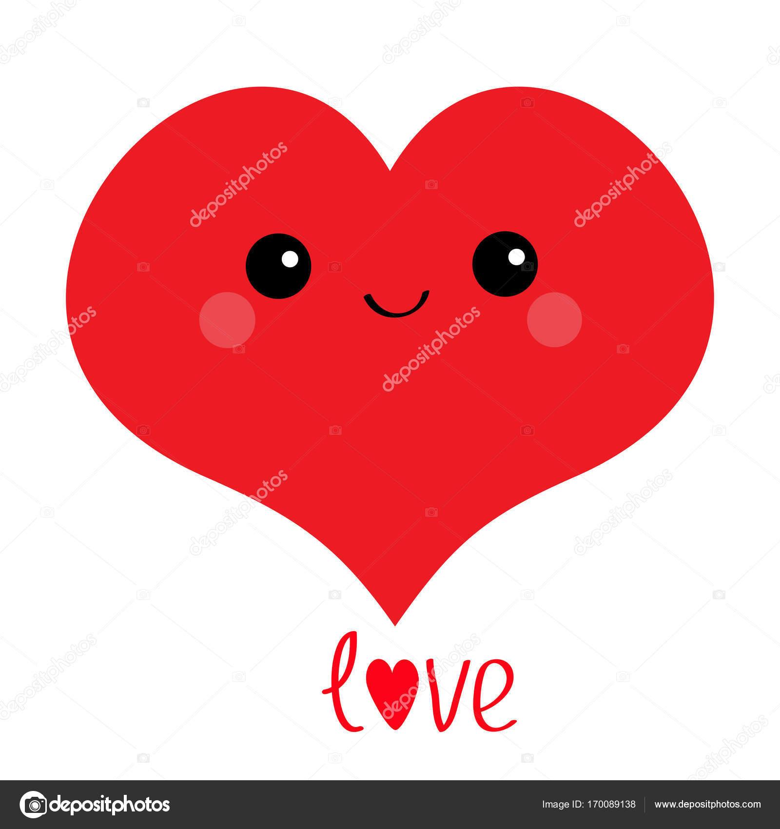 Modèle De Carte Avec Coeur Cartoon Rouge Image Vectorielle