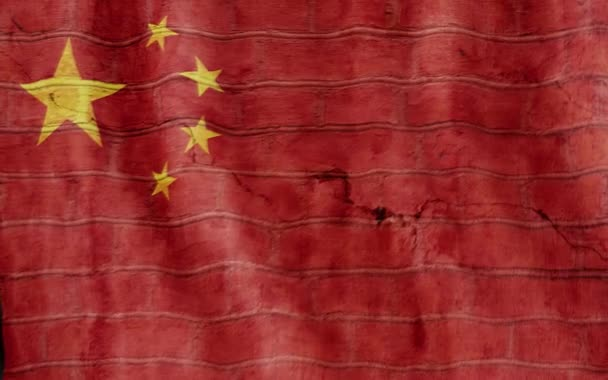 Closeup of grunge China flag