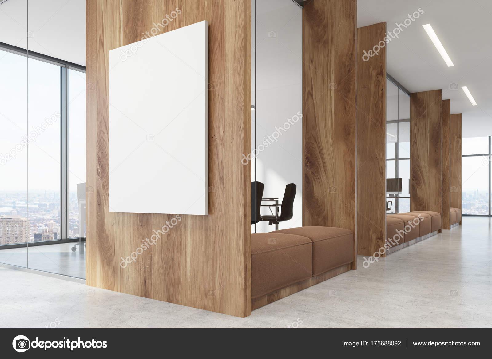 Salle d attente de bureau en bois sombre salle de conférence