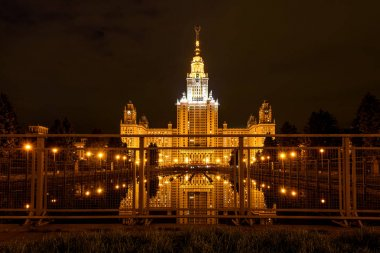 Moscow State University fountain fence reflection