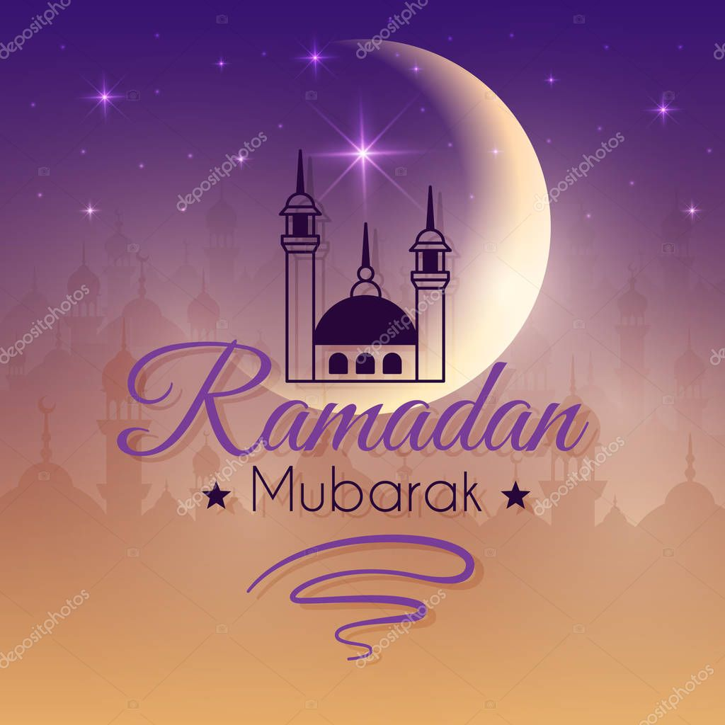 любительница картинки с поздравлением рамадана рама правильно определите предназначение