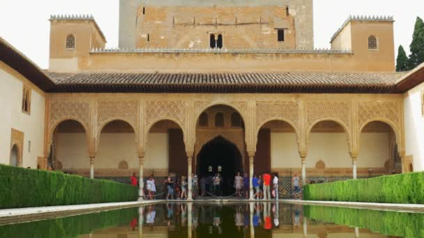 Courtyard of Alhambra moorish mosque