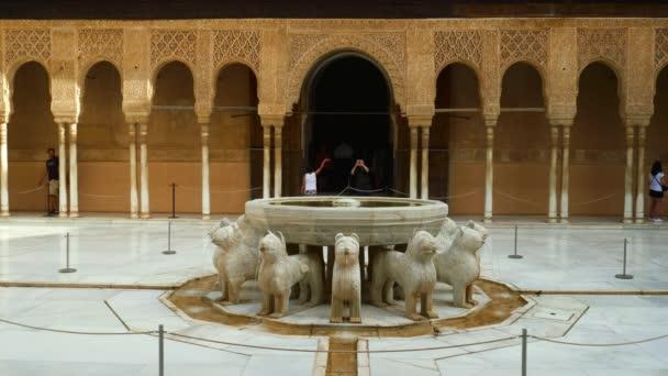Courtyard of Alhambra moorish mosque