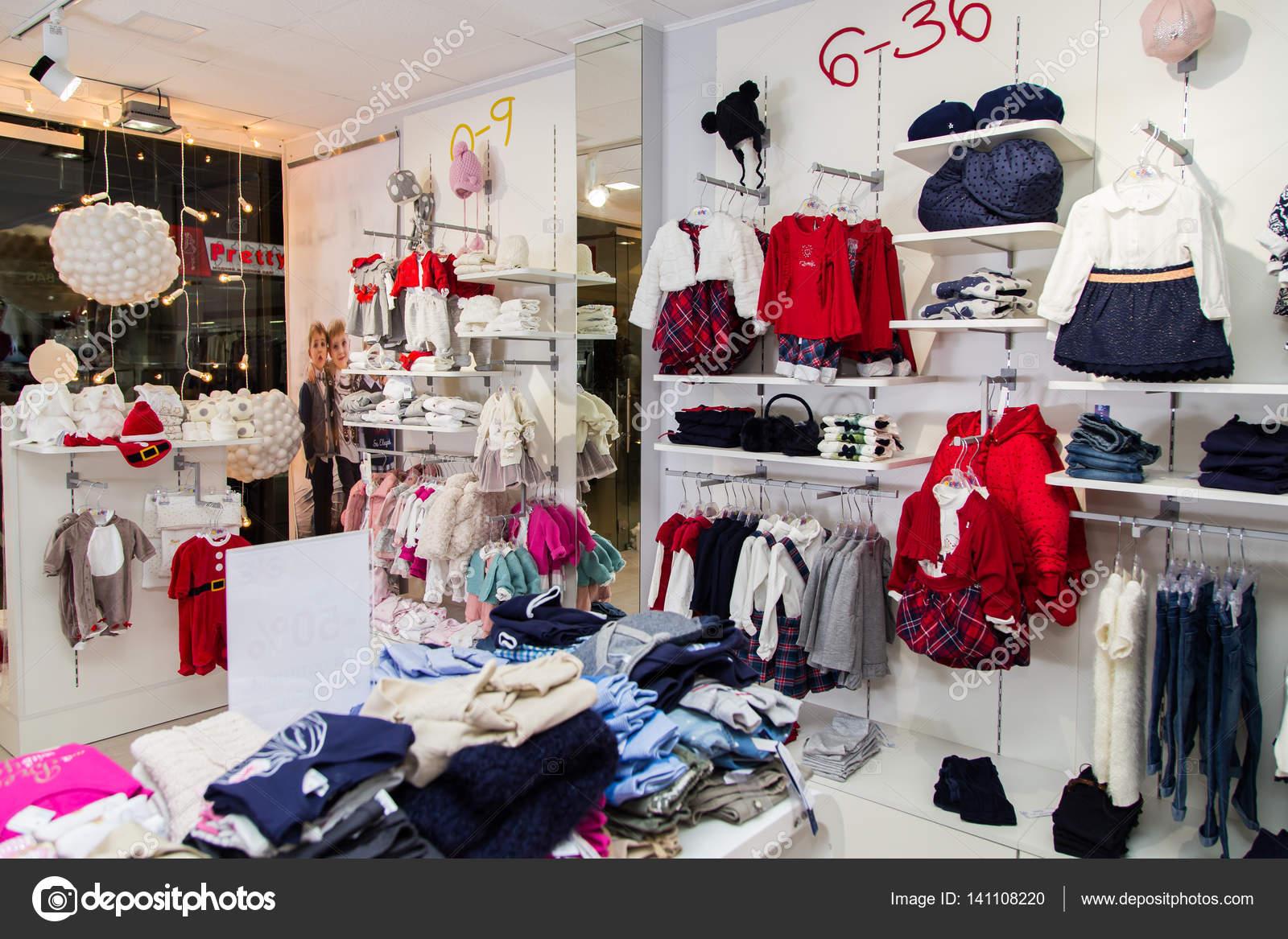 9696880a603 Children s clothing store. Vinnitsa