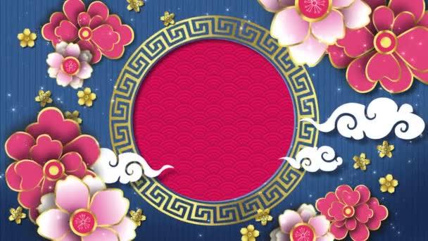 Pozadí čínského nového roku (smyčka)