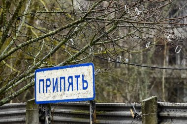 Pripyat sign near the checkpoint at the entrance to the ghost town of Prypiat in Chornobyl Exclusion Zone, Ukraine.
