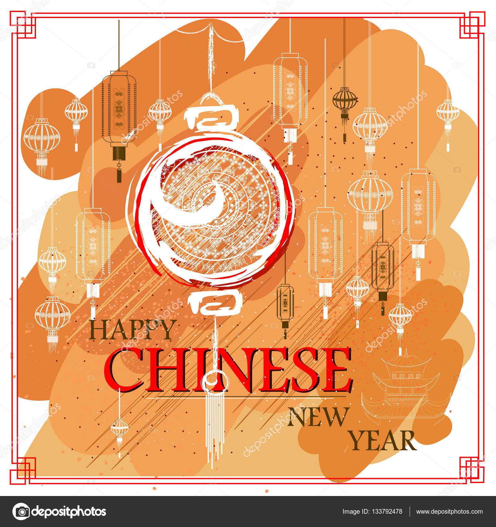 Frohes neues Jahr Gruß Hintergrund — Stockvektor © snapgalleria ...