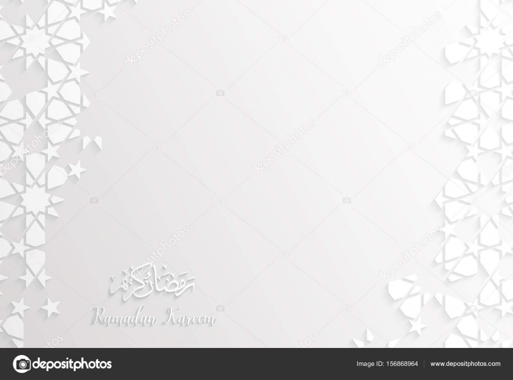 Islamic Design Greeting Card Template For Ramadan Kareem  Stock