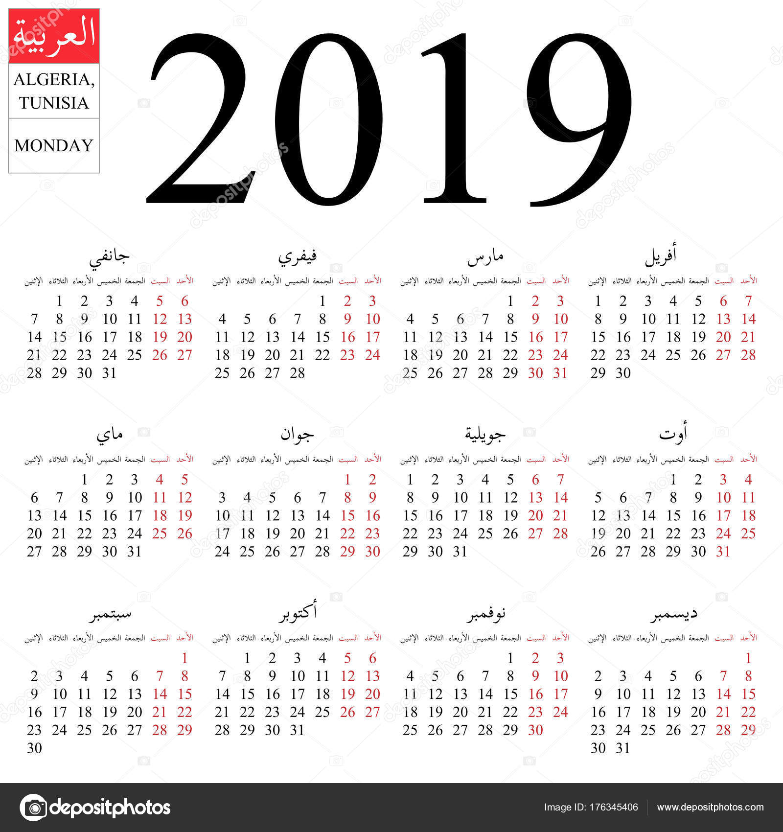 Calendar 2019, Arabic, Monday — Stock Vector © Dmitry ...