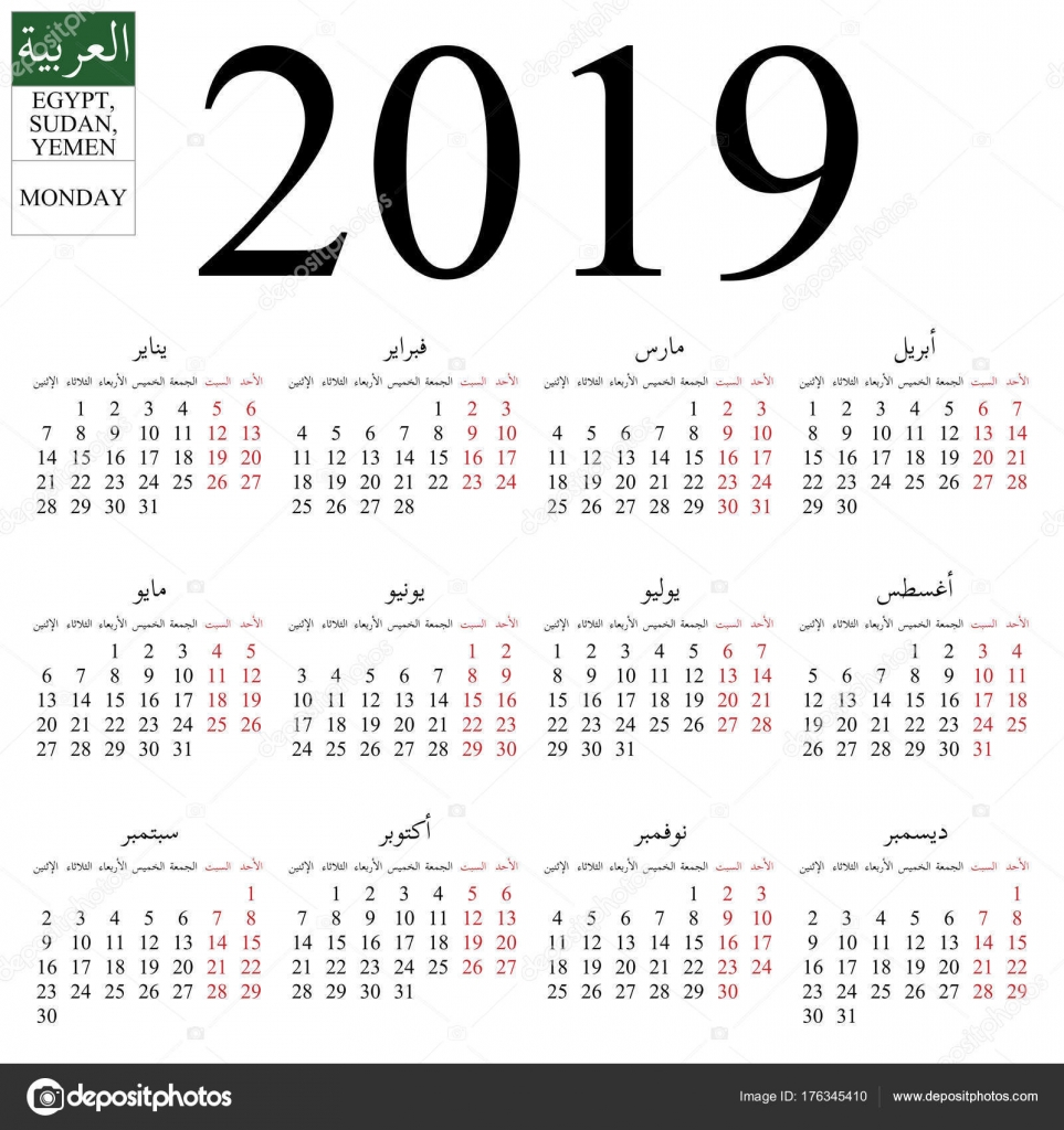 naptár 2019 nevekkel Naptár 2019, Arab, hétfő — Stock Vektor © Dmitry_Guzhanin #176345410 naptár 2019 nevekkel