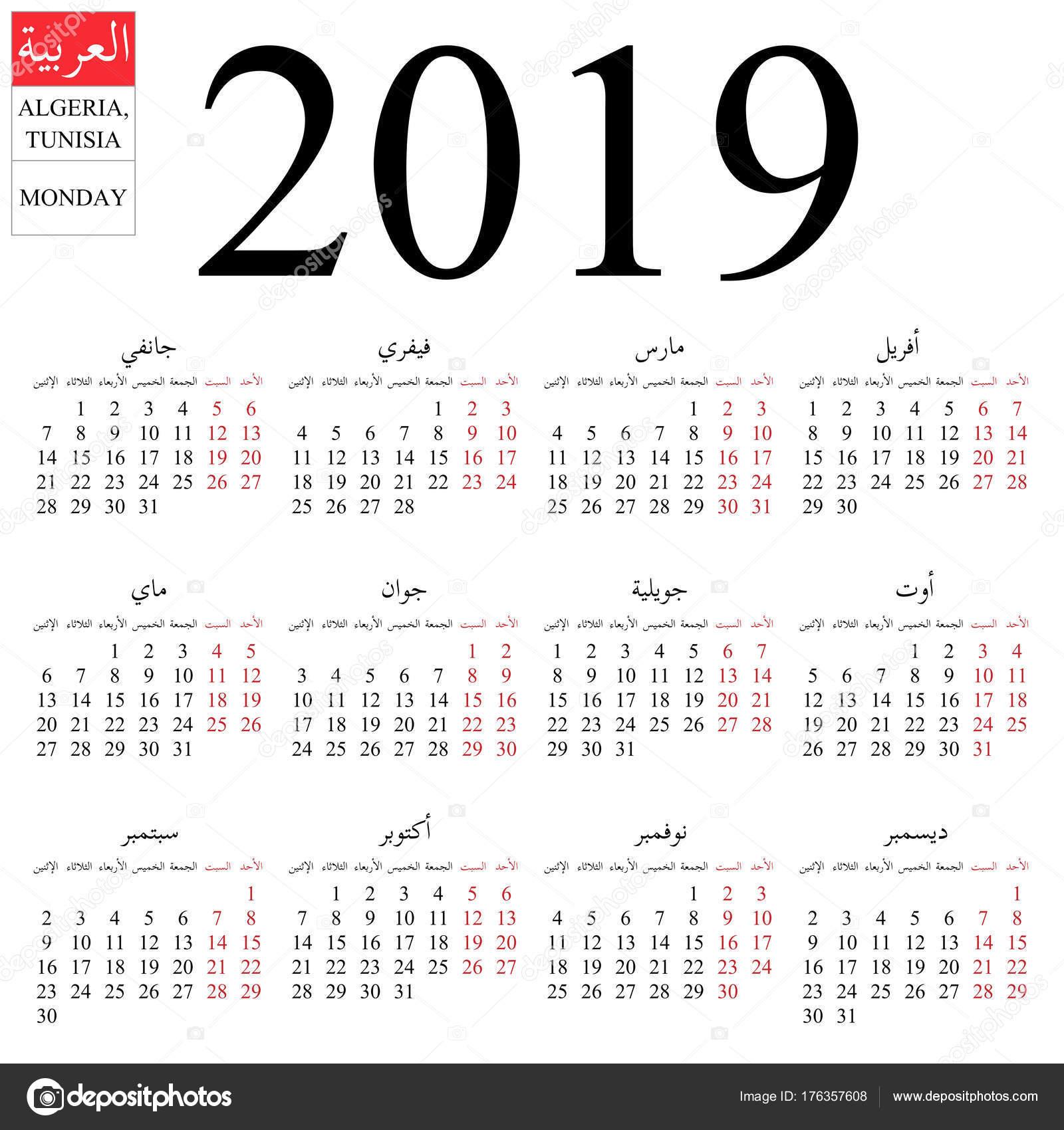 2019 naptár nevekkel Naptár 2019, Arab, hétfő — Stock Vektor © Dmitry_Guzhanin #176357608 2019 naptár nevekkel
