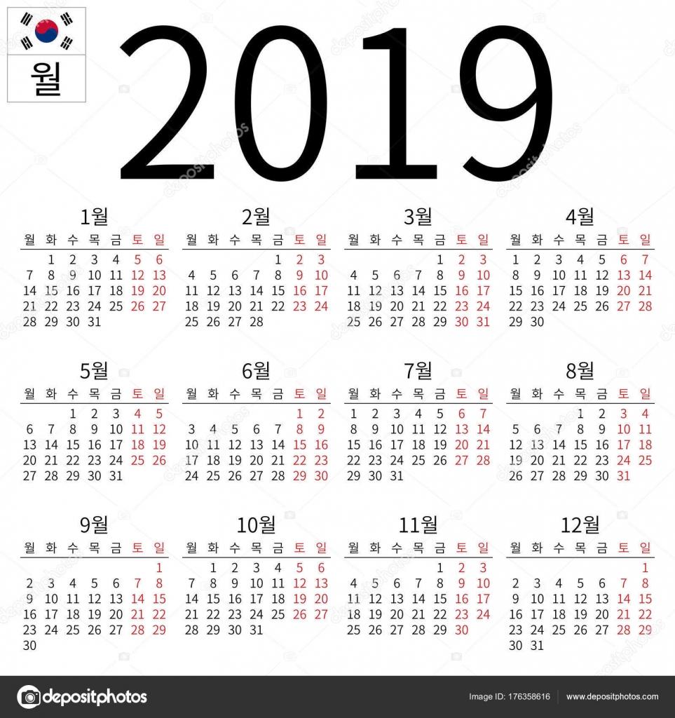 2019 корейский
