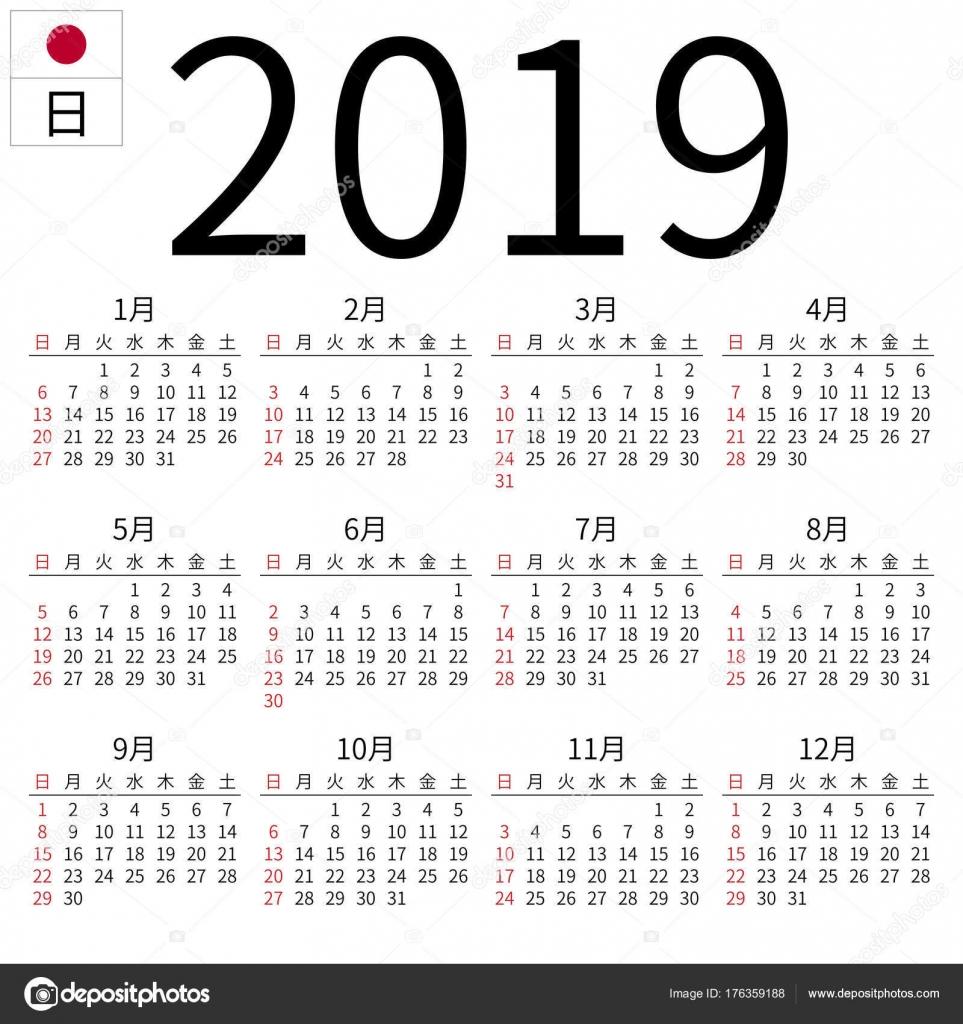 Calendario Giapponese.Calendario 2019 Giapponese Domenica Vettoriali Stock