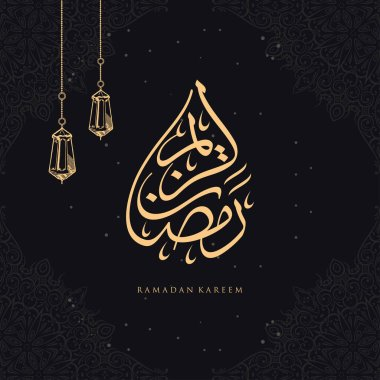 Ramadan Kareem Greeting Card. Social Media post template Ramadhan Mubarak. Translated: Happy & Holy Ramadan. Month of fasting for Muslims. Arabic Calligraphy. Vector Illustration