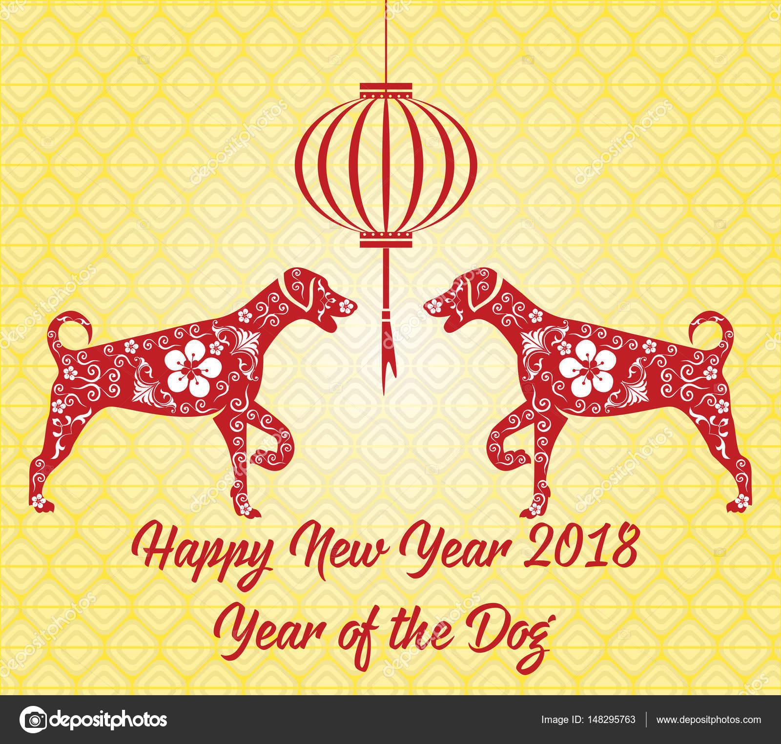 Resultado de imagen de año nuevo chino 2018