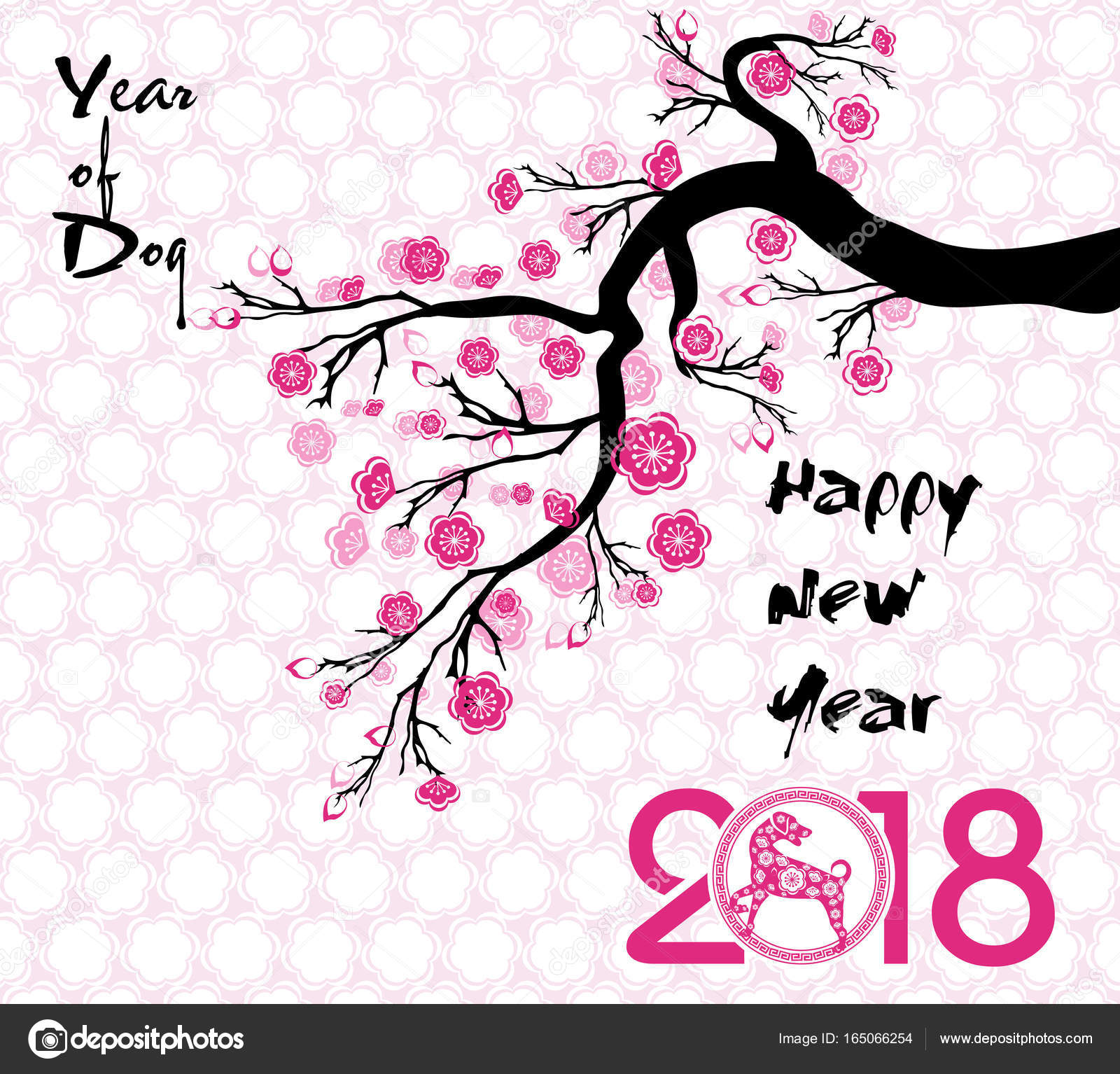 happy new year 2018 year of the dog chinese new year lunar new year - Chinese New Year 2018