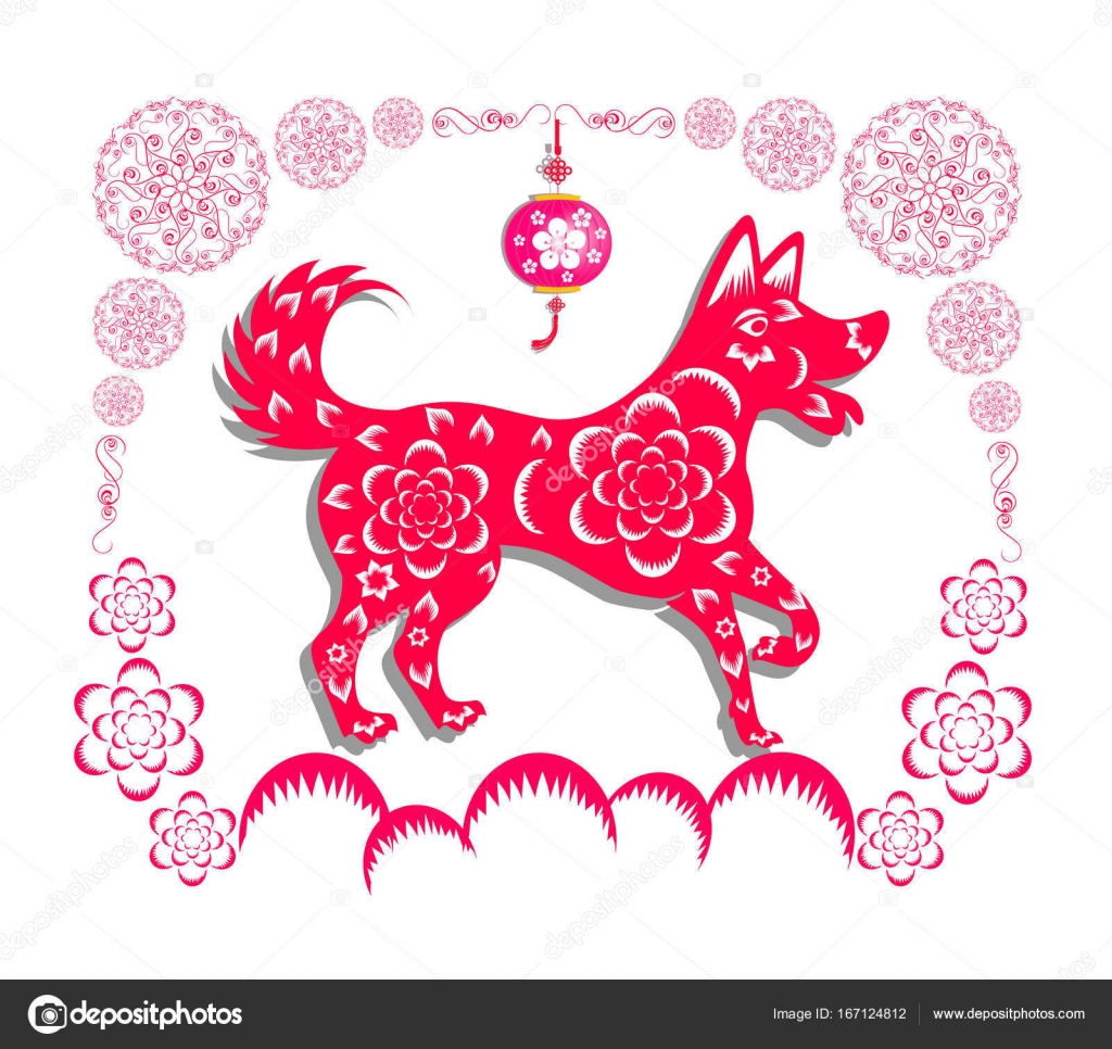 happy chinese new year 2018 year of the dog lunar new year vector by tieulong