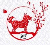 Felice cinese nuovo anno 2018 anno del cane. Nuovo anno lunare
