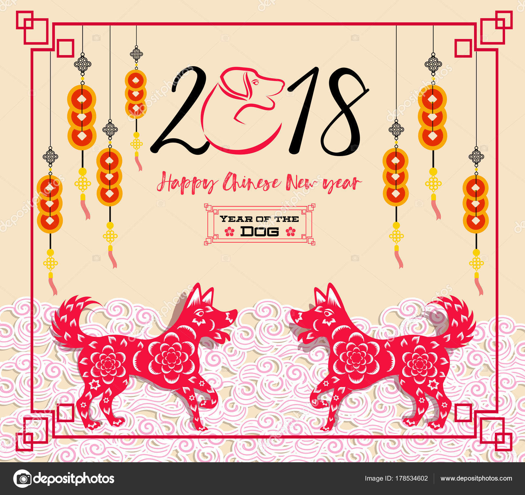 Happy Chinese New Year 2018 Year Dog Lunar New Year ...