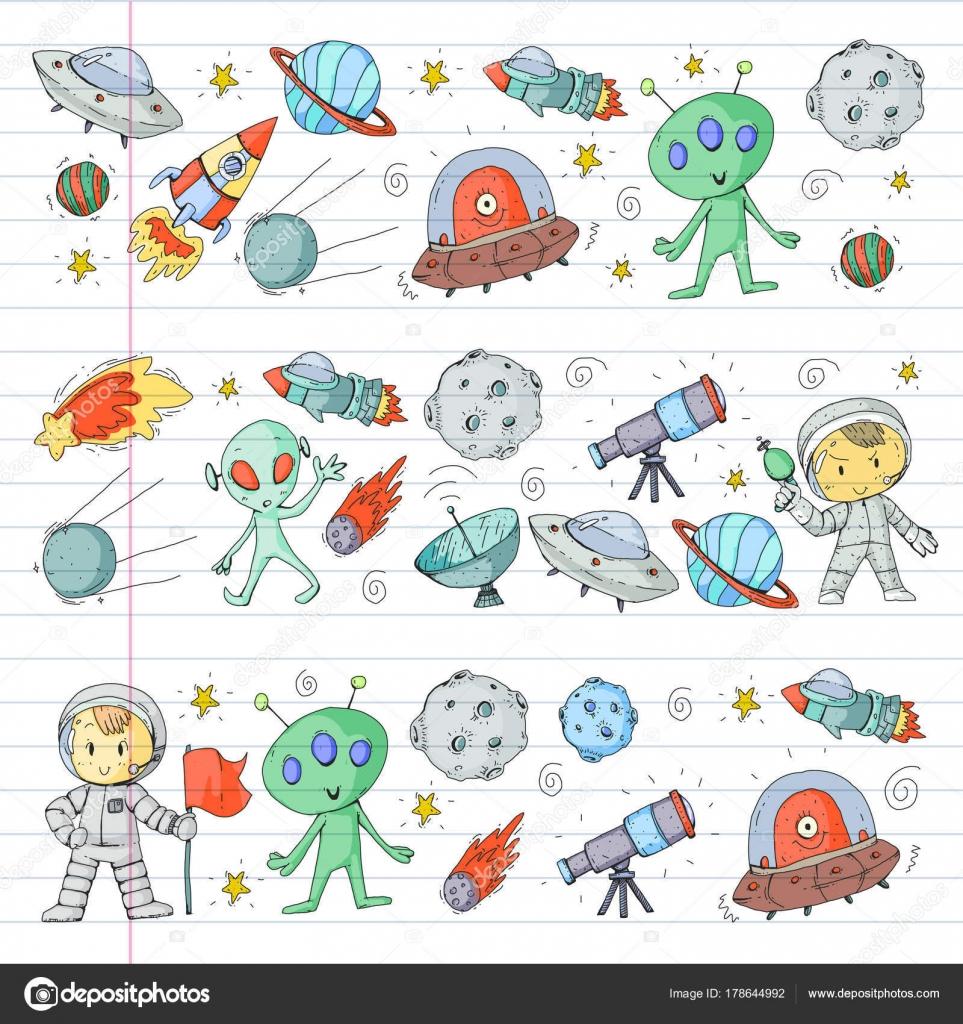 Сатурн картинка для детей