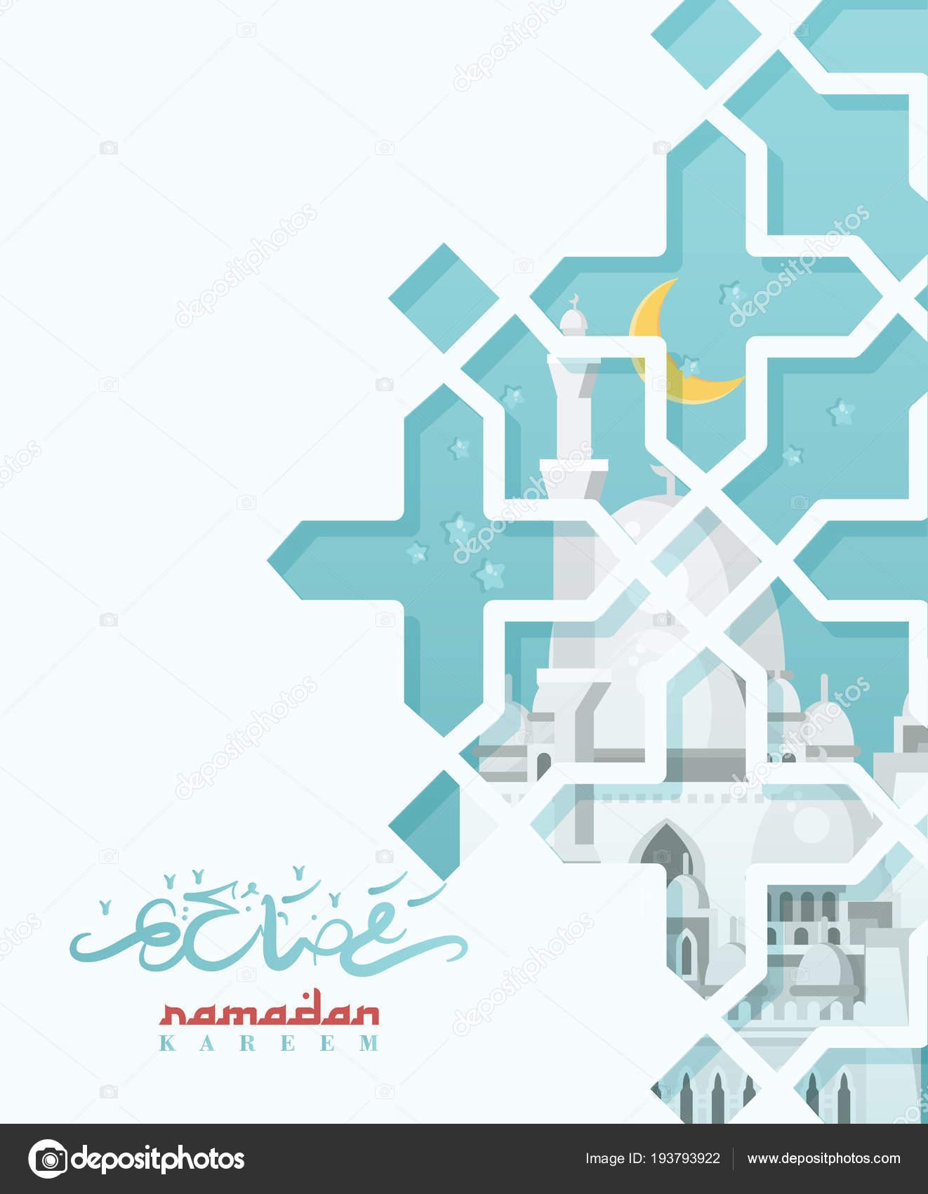 Creative Greeting Card Design Holy Month Muslim Community Festival