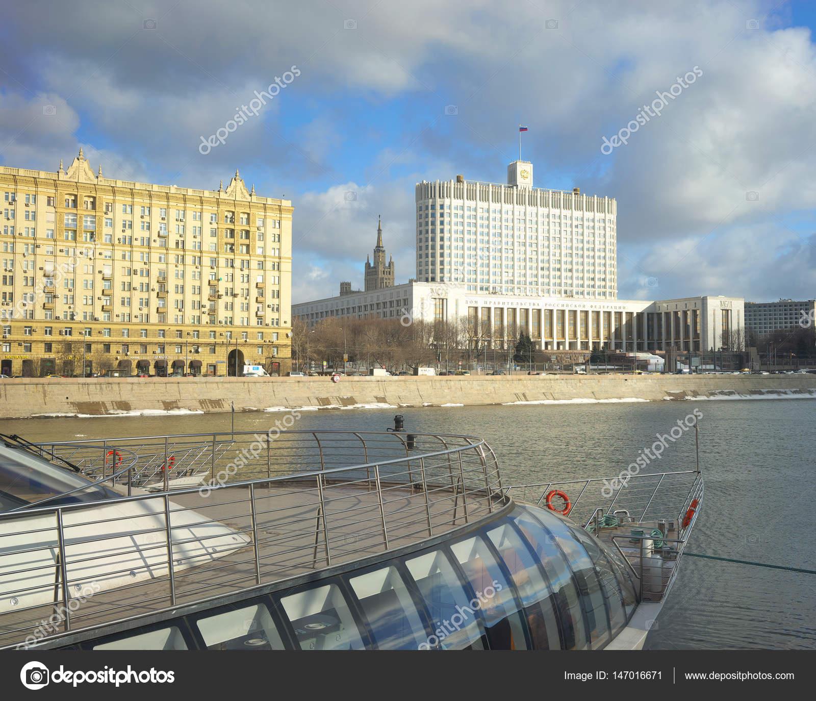 Rusya Federasyonu hükümetinin yapısı ve üyeleri