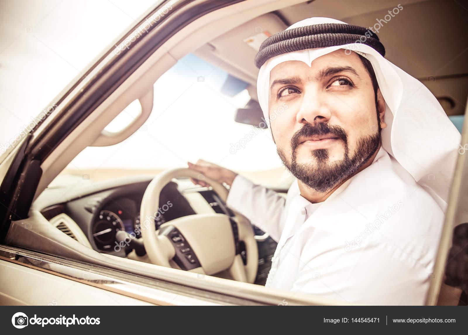 Homme recherche arabe