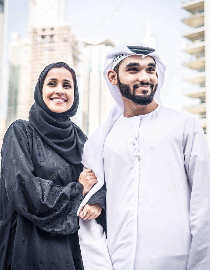 Muslimati társkereső