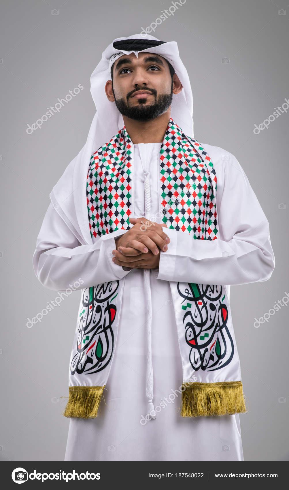 saudská arabská seznamka