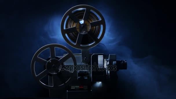 Vintage old 8 mm film projector