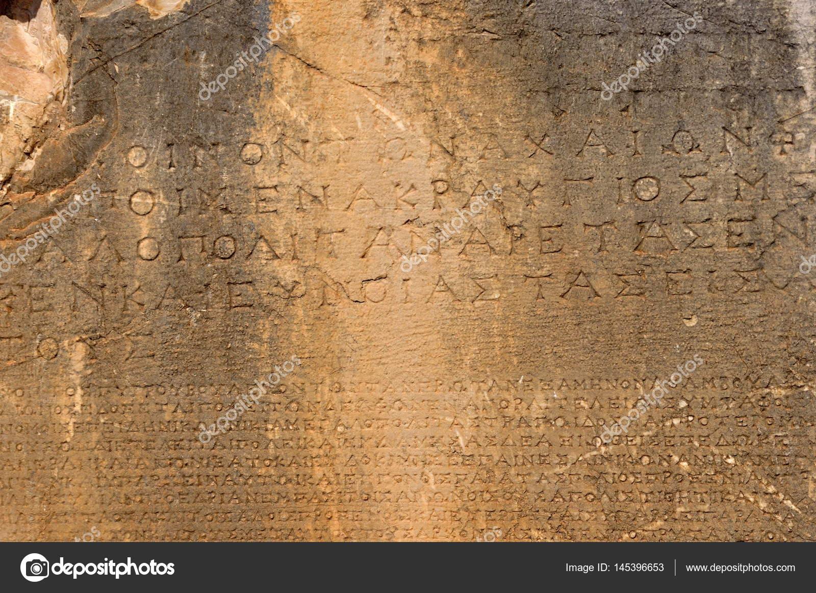 Delphi ruins in greece — Stock Photo © sssanchez #145396653