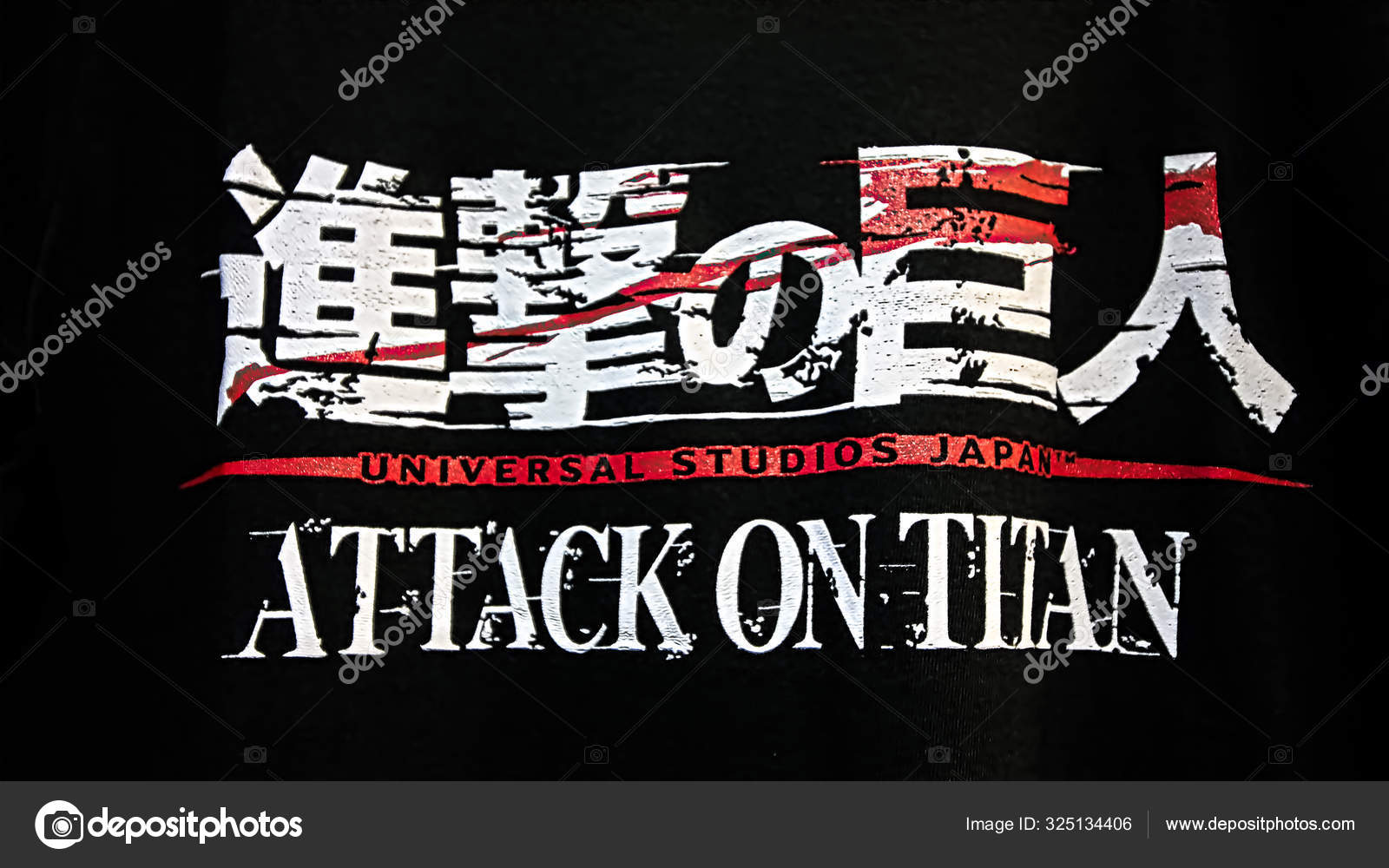 Osaka Japan July 2019 Close Sign Attack Titan Background Color Stock Editorial Photo C U Omozo 325134406