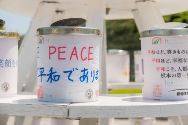 Flower Candle message stand at Hiroshima Peace Memorial park