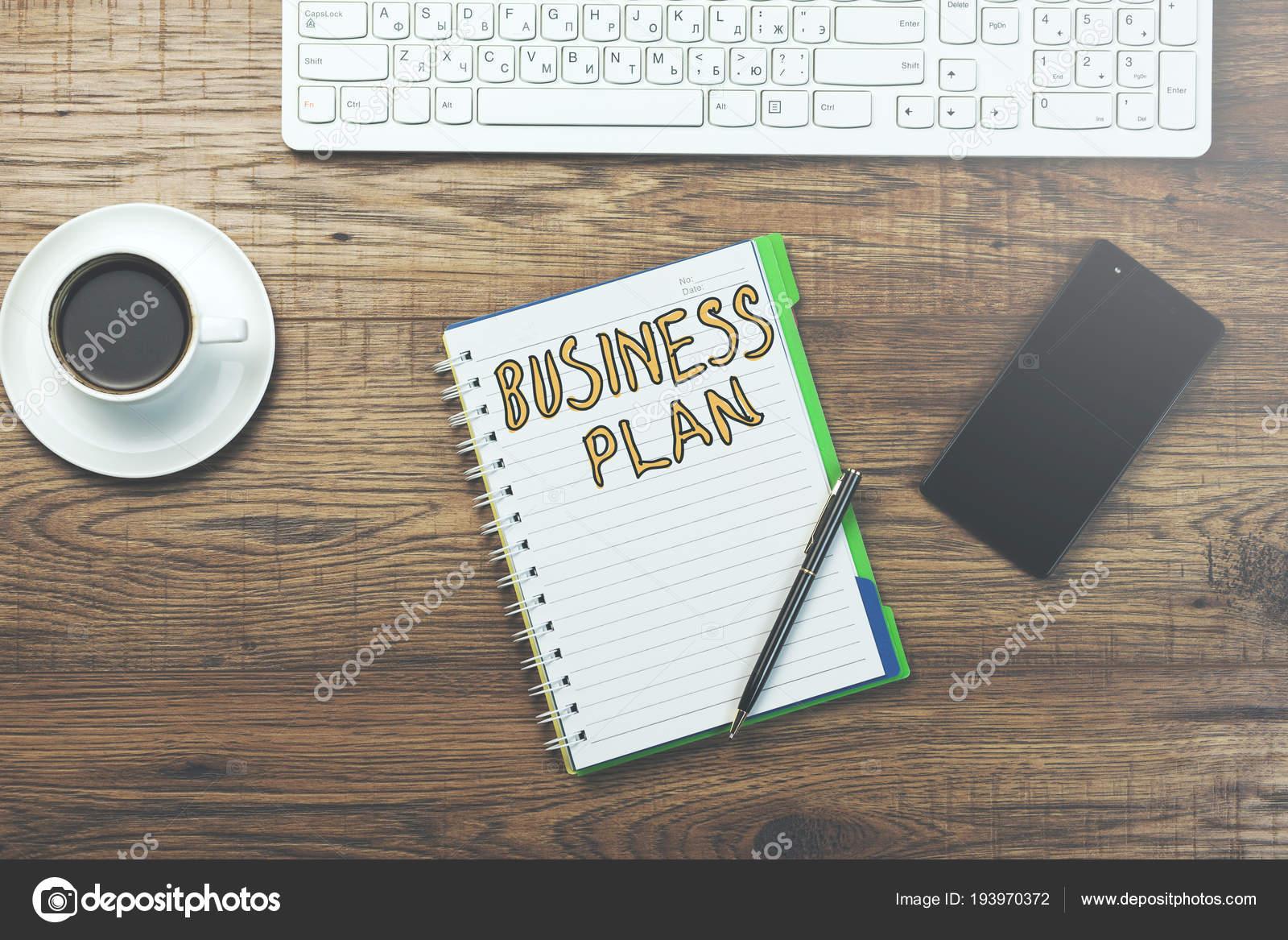 секретарь бизнес план