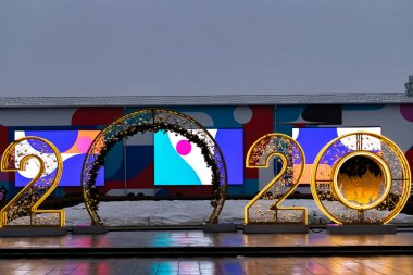 Huge glowing figure 2020 in Gorky Park.New year decorations of Moscow by 2020.