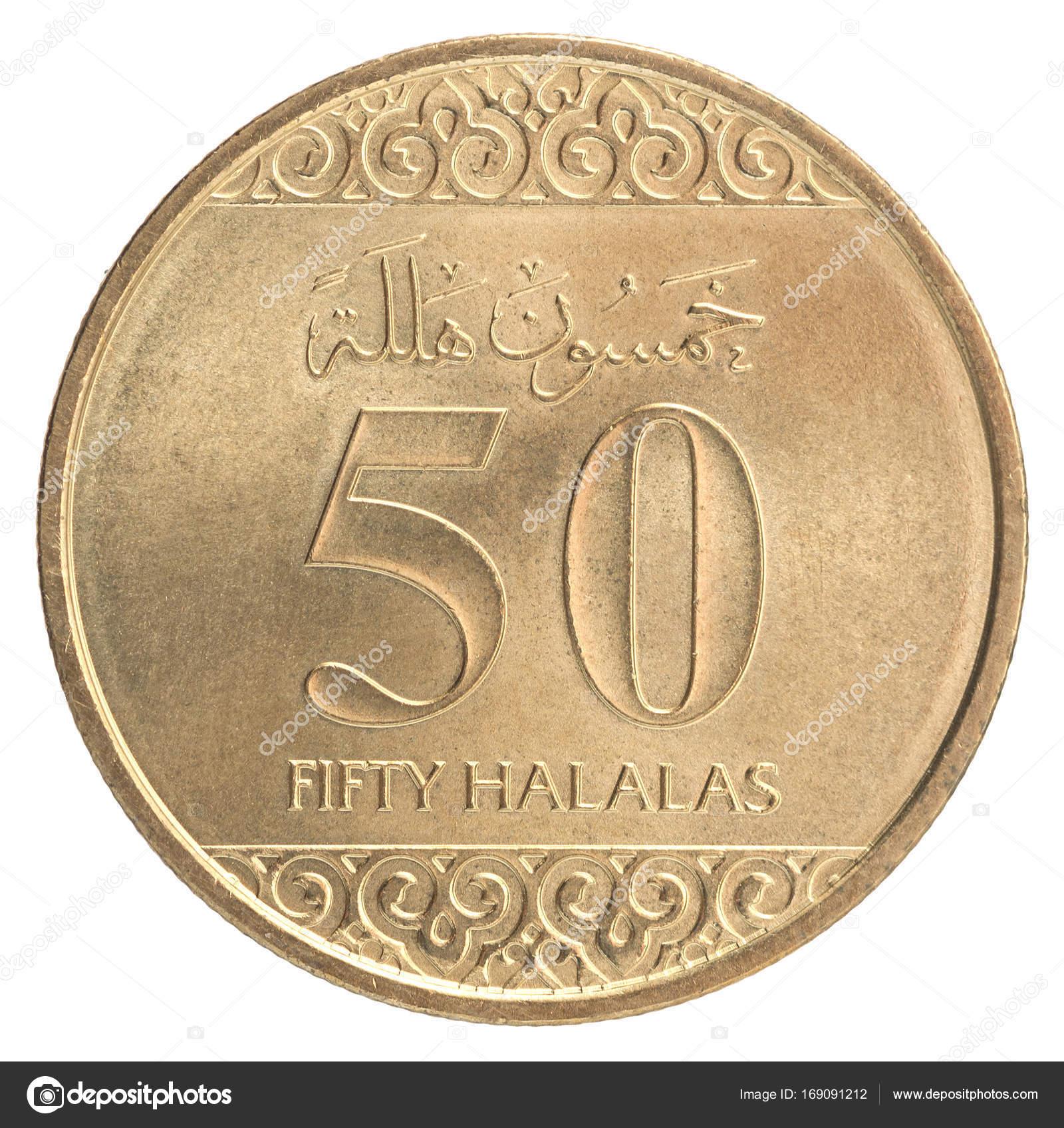 Neue Münze Saudi Arabien Stockfoto Andreylobachev 169091212