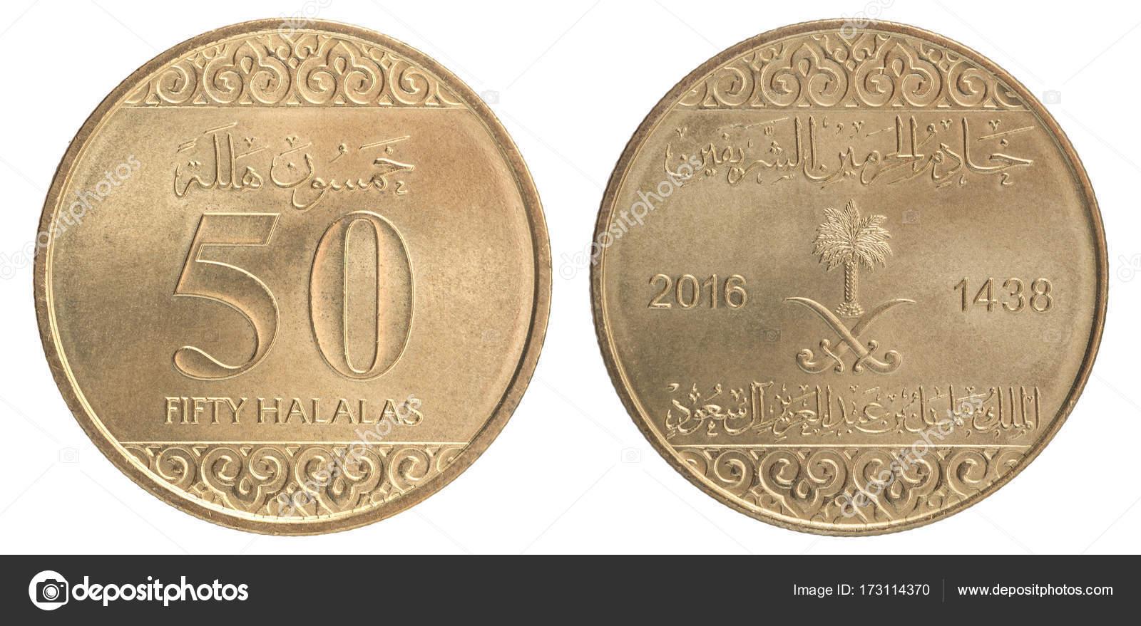 Neue Münze Saudi Arabien Stockfoto Andreylobachev 173114370